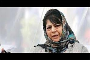 we cannot suceed any conspiracy in kashmir said mehbooba