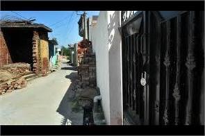 fear silence in border village