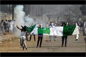 clashes in srinagar after juma namaz 5 injured