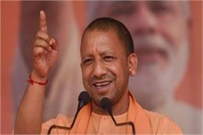 bihar elections yogi s power rose rallies were held in 19 seats