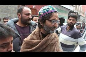 yaseen malik is a owner of crores property in kashmir
