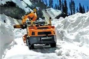 mughal road close for traffic