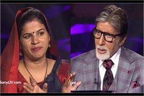 69000 teachers recruitment pain in kbc candidate usha yadav