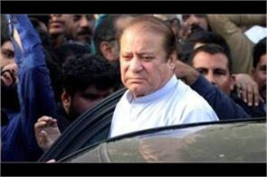 major medical board constituted to assess sharif s health in prison