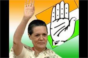 sonia gandhi and congress s growing difficulties with the passing of days