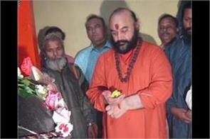 chari mubarak reach shankracharya temple for pooja
