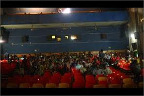 heaven cinema hall starts in kashmir