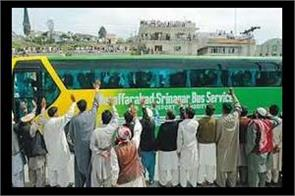 karwan e aman bus leave for pok