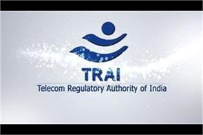 trai reports status report on implementation of new fee from tata sky