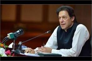 imran khan condemns civilians killing in pulwama
