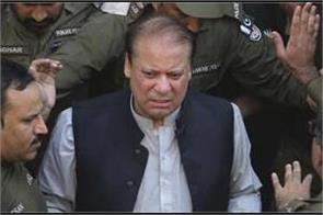 nawaz sharif treatment in limbo as his name in no fly list