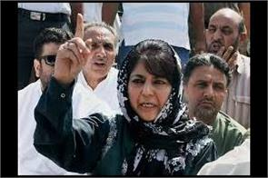 sad that gov malik is taking sides to save culprits mehbooba
