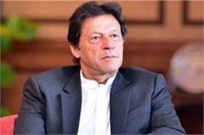 plea filed in pak sc demanding imran khan s removal