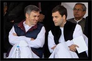 nc and congress alliance soon in jk