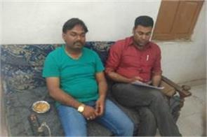 secretary caught with bribe in chhatarpur