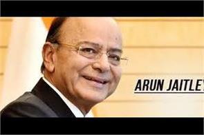 samba leaders paid tribute to arun jaitley
