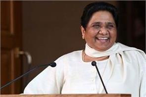 thanking the bjp for the new bungalow mayawati