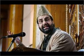 mirwaiz did not go to delhi
