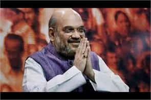 article 370 removal will be gud for kashmir said amit shah