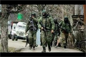 encounter starts in tral