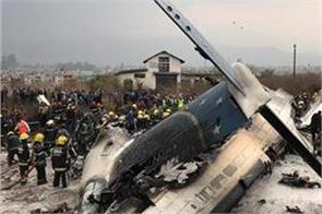 nepal kathmandu airport crash rider international airport
