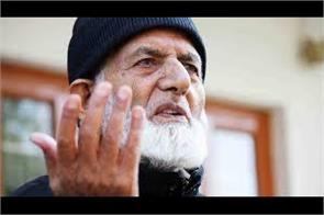 geelani is not allowed to attend book fair in kashmir university