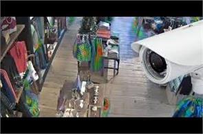 jammu blast police appeals shopkeepers to install cctv cameras