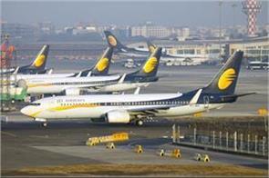 dgca canceled registration of 7 jet aircraft
