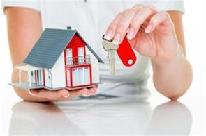 property sale process and easy