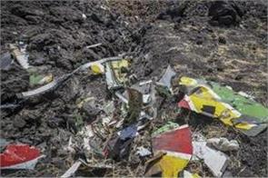 ethiopian airlines black box found