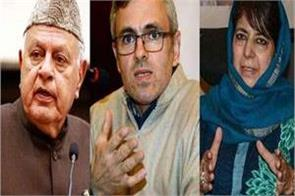 lonely eid for farooq omar and mehbooba in kashmir