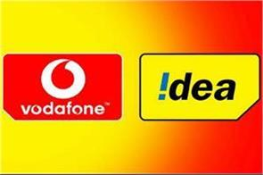 vodafone idea says no need of spectrum auction till 2020