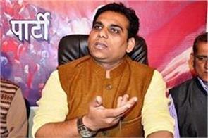 ex mla gagan bhagat again in controversy