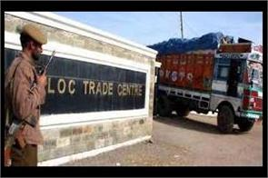 kashmiri people busy in cross loc illegal trade