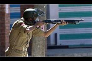 chilly powder gun can be used in kashmir