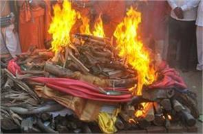 last rites of a missing man in gurha jammu