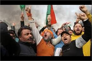 protest in jammu against china