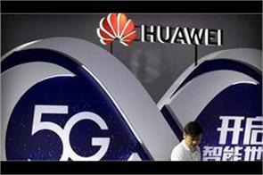 chinese companies coming in support of huawei subsidy giving to buy phones