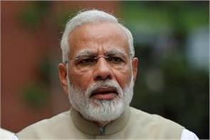 bjp mla wrote a letter to pm narendra modi