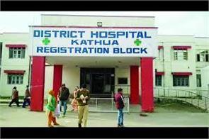 no facilities in hiranagar hospital