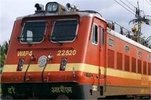 railways announced to run holi special trains
