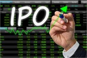 tcil to raise rs 1500 crore from ipo spend rs 600 crore on expansion