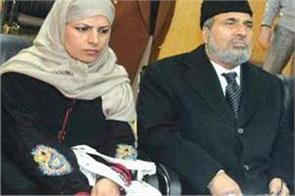 pdp leader safeena allegde nc for kashmir problem