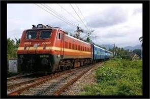 rail service resume in south kashmir