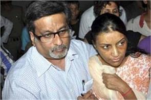aarushi hemraj murder case towards the talwar couple difficulties