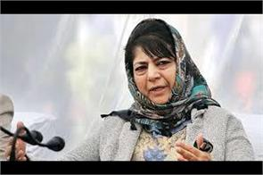 mehbooba condemn religion change issue of pakistan