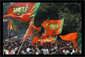 bjp candidate missing in kashmir