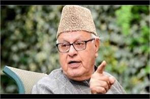 nc condemns statement of governor malik