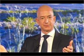 jeff bezos big problem what to do with all his money