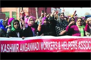 anganwari workers protest in kashmir